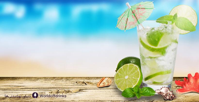 دنیای نوشیدنی ها - نوشیدنی های خنک تابستانی